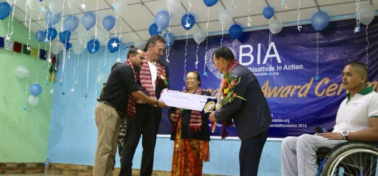 BIA Celebrates its 4th Anniversary